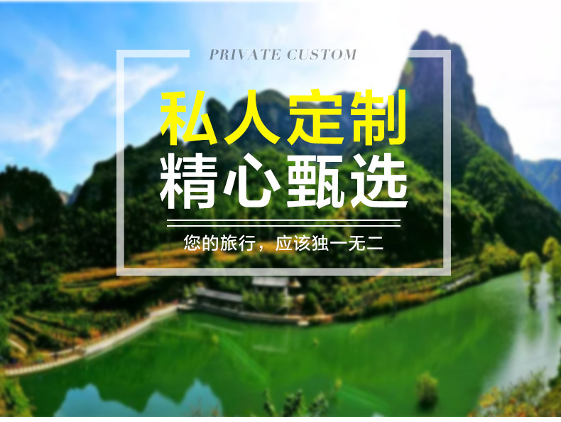 太行山大峡谷两天一晚跟团二日游-郑州出发去太行山大峡谷旅游