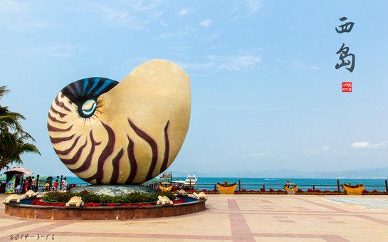 【椰蓝海岸】郑州去三亚5天4晚(3天游)海口往返,天天发团