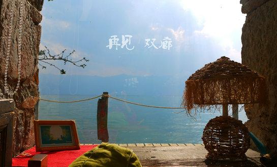【彩云盛宴】昆明-大理-丽江-版纳奢华挂牌五星+温泉SPA+海景度假臻品四/环飞八日游