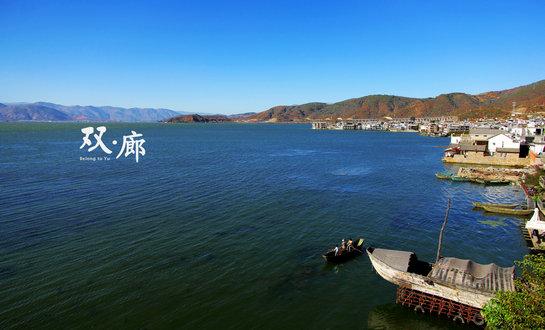 郑州到昆明-大理-丽江奢华挂牌五星+温泉SPA+海景度假臻品双/三飞六日游