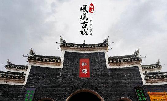 【全陪团】张家界(袁家界、天子山、黄石寨)+凤凰双卧5日